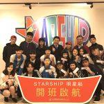 【媒體報導】吉時國際娛樂開辦演藝培訓專班 為台灣學生完成星夢
